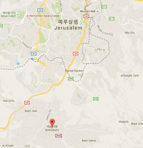 예루살렘 아래쪽의 베들레헴. 다윗의 고향이기도 하지만, 예수님의 고향으로 더 잘 알려져 있다.