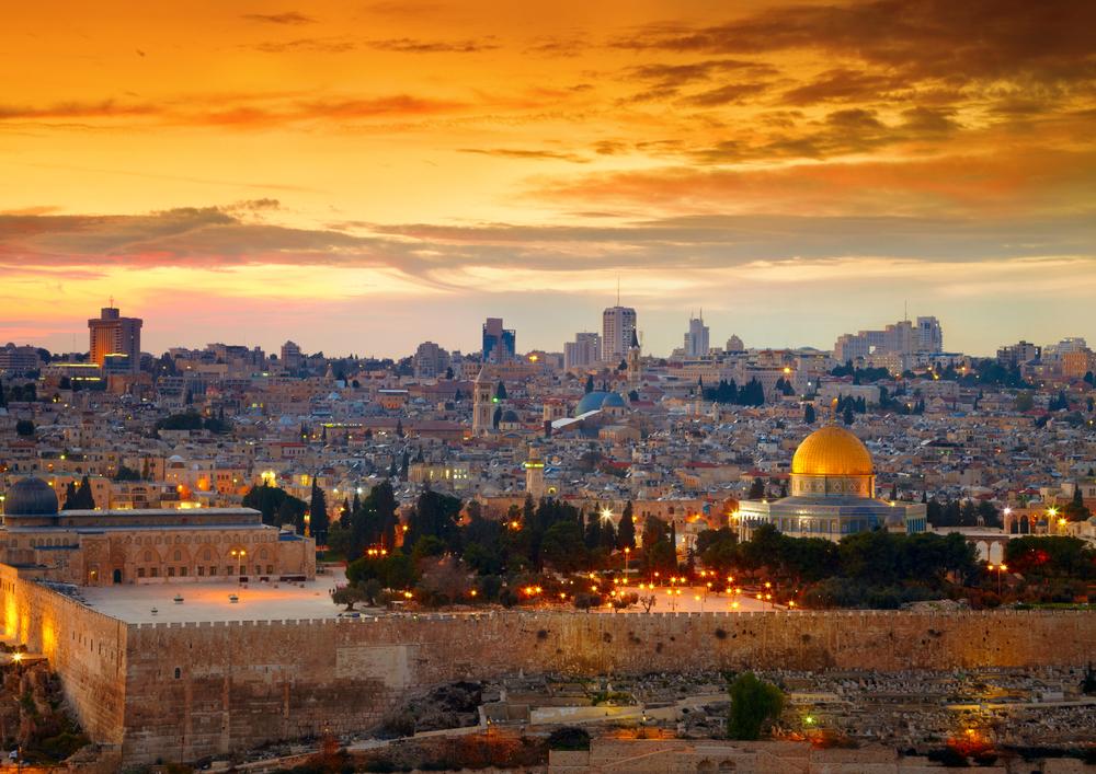 Prophetic David - City of David, near Jerusalem.